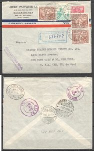 A0552 1946 COLOMBIA TO USA ARCHITECTURE ART INDUSTRY AIR MAIL !!! VERY RARE FDC