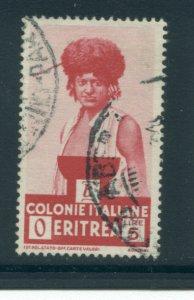 Eritrea 166  Used cgs (2)