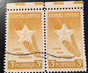 969 Gold Star Mothers, Circulated Pair, VF, NH, Vic's Stamp Stash