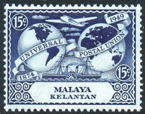 Kelantan 1949 15c deep blue (75th Anniversary of U.P.U.) MH