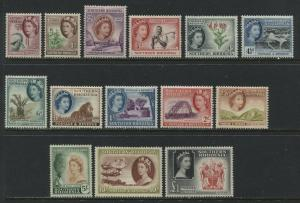 Southern Rhodesia QEII 1953 complete set mint o.g.
