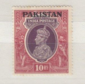 Pakistan KGVI 1947 10 Rupees SG17 MLH J7603
