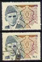 Pakistan 1994 Mohammed Ali Jinnah 1r with black (face val...