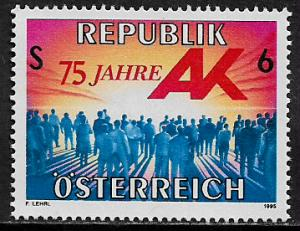 Austria #1669 MNH Stamp - Workers