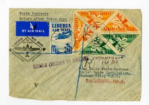 Liberia 1937 Air Mail Cover w/ Stamps to Chicago Il USA Rare