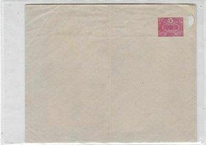Turkey Early Stamped Envelope Ref 33540