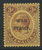 Jamaica  SG 72 - Mint Hinged   - see scan and details
