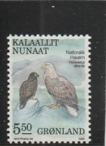 Greenland  Scott#  183  MNH  (1988 Bird)