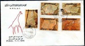 1978- Libya - UNESCO WHS World Heritage Sites related Prehistory Art Sahara- FDC