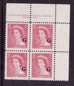 Canada id#3989 - Sc#O35 - plate block#1 UR - 3c red QEII Karsh G .