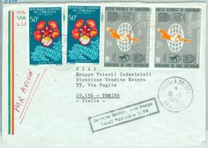 67892 -  LIBERIA - POSTAL HISTORY - Cover  1974: FOOTBALL Flowers RED CROSS