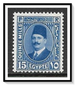Egypt #139 King Fuad MH