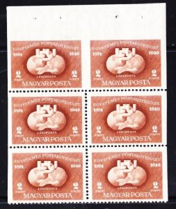 Hungary C63a Mint LH UPU Booklet Panes