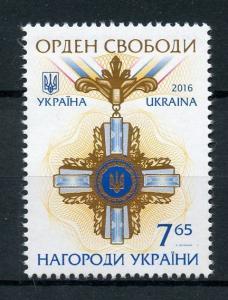 Ukraine 2016 MNH Order of Liberty Freedom 1v Set Emblems Badges Medals Stamps