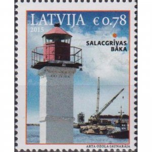 Latvia 2015 Lighthouses of Latvia  (MNH)  - Lighthouses