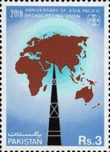 PAKISTAN MNH STAMPS(**) The 20th Anniversary of Asia-Pacific Broad- 1984