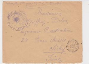 France WW1 French Military 1915 Tresor Et Postes no 161 Slogan Cover Ref 30997