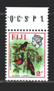 Fiji. 1971. 277 from the series. Birds fauna. MNH.