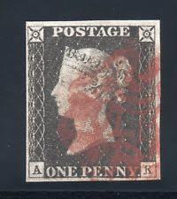 Kwacz Stamps