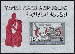 Yemen C33M Imperf. S/S, MNH. Red Crescent & Eagle, Map, 1968