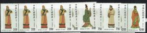 China (ROC) - SC# 2660 - 2663 - Strips of 4 - Mint Never Hinged - 042516