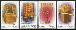 Israel 913-916, MNH. Festivals. Tabernacle utensills, 1985