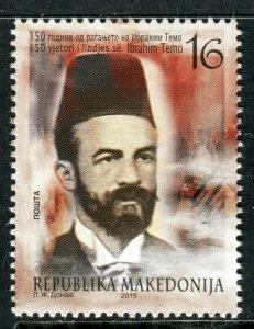 200 - MACEDONIA - Ibrahim Temo - Ottoman Albanian Politician - Revolutionary MNH