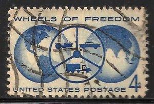 United States 1960 Scott# 1162 Used