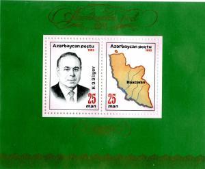 AZERBAIJAN 394b S/S MNH SCV $90.00 BIN $50.00