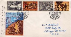 Greece, First Day Cover, Art