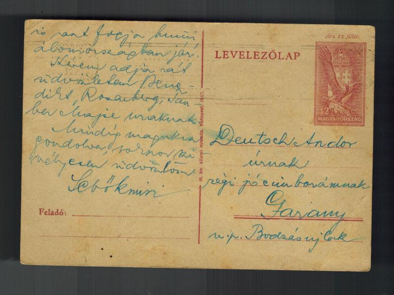 1943 BUdapest Ghetto Hungary Postcard Cover to Garany Judaica Andor Deutsch KZ 2