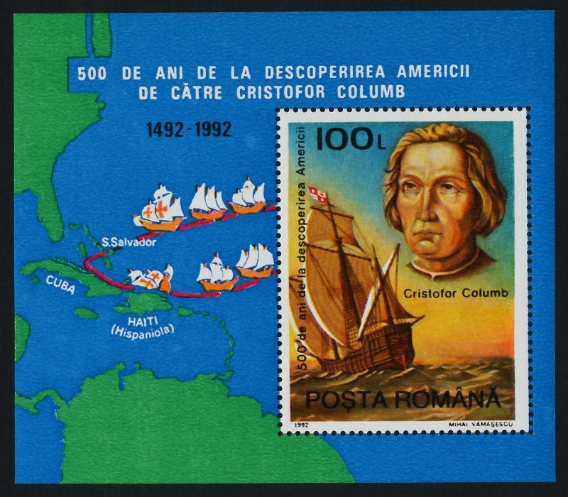 Romania 3774 MNH Christopher Columbus, Ships, Discovery of America, Map