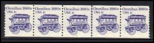 1897 Fine MNH Dry Gum PNC 1/5 QA0402