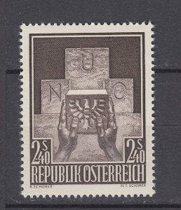 J29471, 1956 austria set of 1 mh #610, u.n.