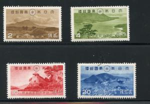 JAPAN 1939 PARK  SET SCOTT#290/93  MINT LIGHT HINGED