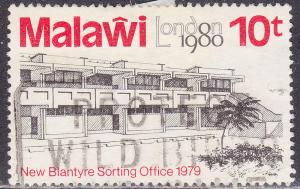 Malawi 367 USED 1980 London 1980