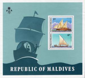 MALDIVE ISLANDS SCOTT 742A