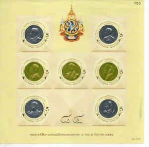 Thailand 2661a MNH .