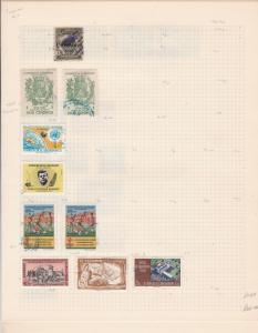 salvador stamps page ref 17186