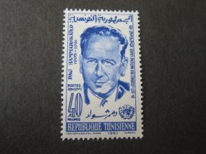 Tunisia 1961 Sc 399 MNH