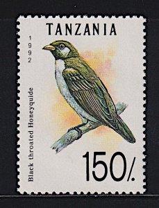TANZANIA 984 MNH