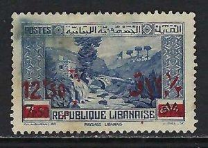 LEBANON 150 VFU H1236