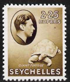 Seychelles 1938 Giant Tortoise 2r25, modern 'Maryland' pe...