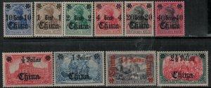 German off China 1905 Mint SC 37-46 SCV $450.00 Set