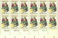 US Stamp #1755 MNH - Jimmie Rodgers MATCHED SET of Plate Blocks of 12