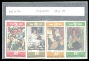 BULGARIA Sc#2817-2820 Complete MINT NEVER HINGED Set