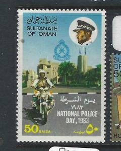 OMAN  (P1604BB) POLICE  83  SG 279      MNH