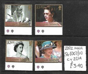 Solomon Islands MNH 1007-10 Queen Elizabeth II 2002 SCV 3.40