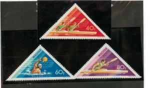 Hungary 2261-2267 Mint VF NH
