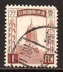 Manchukuo  #  38  used